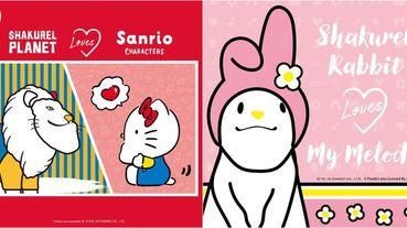 Hello Kitty再次加入戽斗星球家族!「扭蛋星球開麥拉特展」搞笑現身松菸文創