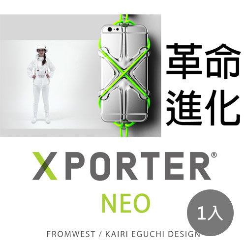《日本 XPORTER NEO》運動手機彈力繩背帶 x1入