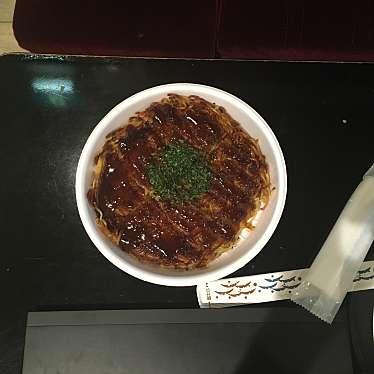 広島県府中市アンテナショップNEKIのundefinedに実際訪問訪問したユーザーunknownさんが新しく投稿した新着口コミの写真