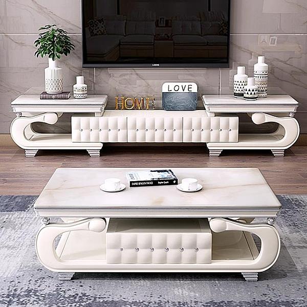 簡歐大理石電視柜茶幾組合套裝現代簡約客廳伸縮大小戶型歐式新款