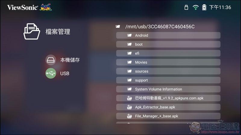 ViewSonic M1 mini Plus 口袋投影機 開箱 - 50