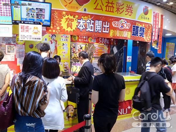 12月起台灣彩券中獎金額5000元以下獎項可直接在投注站領取,有機會提升彩券行業績(圖/卡優新聞網)