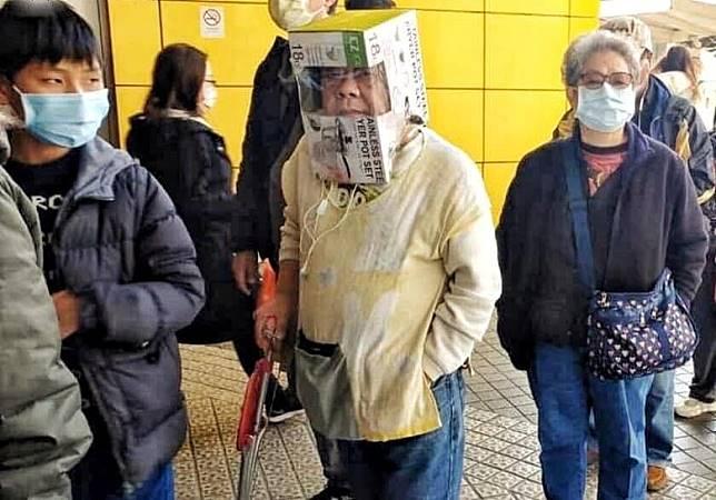 Low-Tech口罩:紙箱剪啱個位又可以變口罩,不過濾唔到啲乜喎!(互聯網)