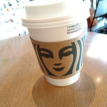 スターバックスコーヒー 広島 蔦屋家電店のundefinedに実際訪問訪問したユーザーunknownさんが新しく投稿した新着口コミの写真