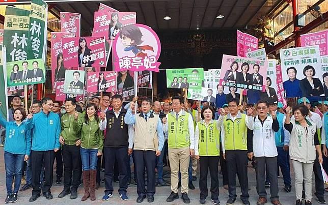 小英台南競選車隊開跑 6立委候選人缺2位