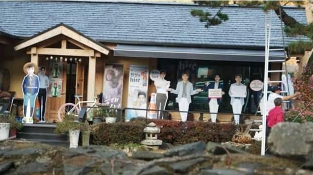 Rumah orang tua Song Joong Ji (Foto: Twitter/2618823227282q)