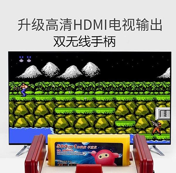 小霸王智能高清4K電視游戲機 8位FC插黃卡雙人手柄懷舊經典紅白機