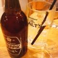 キンミヤホッピー白 - 実際訪問したユーザーが直接撮影して投稿した新宿居酒屋飲食笑商何屋ねこ膳の写真のメニュー情報