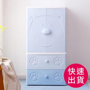 【+O家窩】貝格立體小熊二抽雙開門式吊衣櫃粉藍