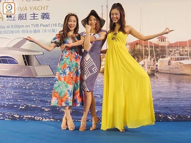 魏韵芝(左起)、邵珮詩及陳雅思出席明珠台宣傳活動。