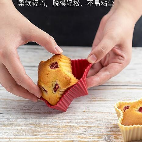 德國焙可美硅膠心形蛋糕星星烘焙果凍布丁米糕模具馬芬杯新手套裝