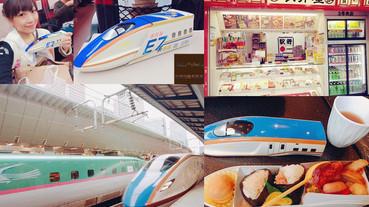 國外旅遊-【駅弁屋東京3号売店】搭乘新幹線必吃的新幹線E7便當,日本便當推薦店