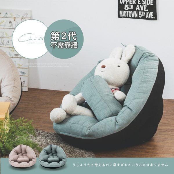懶人沙發 懶骨頭 沙發 和室椅【M0065】第二代多功能包覆懶骨頭(兩色) MIT台灣製 完美主義