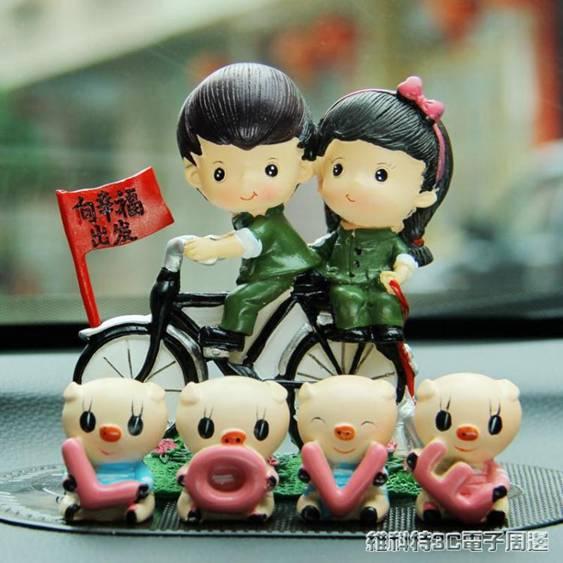 LOVE豬創意汽車擺件可愛公仔佛保平安車內飾品車載車上裝飾用品 全館免運