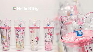 泰國7-11推出超夢幻「Hello Kitty水杯」,Kitty造型杯蓋裡還有Kitty公仔,可愛度破表