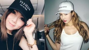 你不是臉大、只是不會戴帽子!5 個「帽子 NG 戴法」大公開 網友:「原來我一直都戴錯了⋯」
