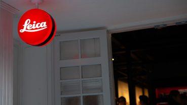 起點現場 / 古樸巷弄老房 百年 Leica 相機品牌相伴 台北徠卡之家正式揭幕