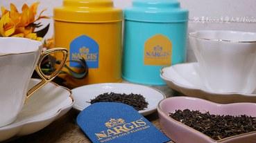 【來自印度的專業紅茶】Nargis 納吉司台北概念茶館│紅茶禮盒│禮盒宅配│台北茶館 跟著Livia享受人生