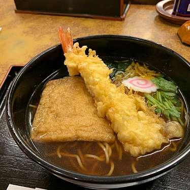 山田うどん食堂 上尾小泉店のundefinedに実際訪問訪問したユーザーunknownさんが新しく投稿した新着口コミの写真