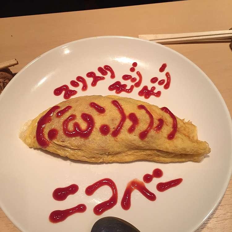 実際訪問したユーザーが直接撮影して投稿した歌舞伎町バーニコバー 新宿店の写真