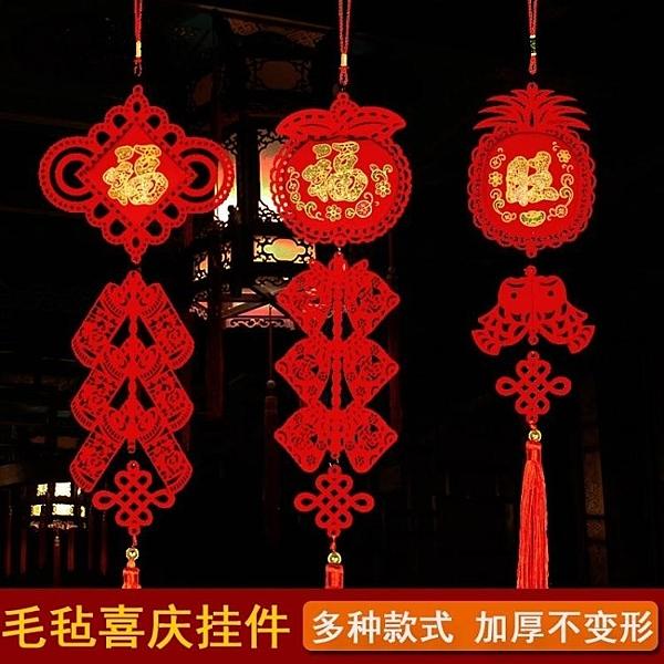 新春小飾品絨布掛飾春節毛氈教鞭炮新年室內裝飾布中國風立體掛件