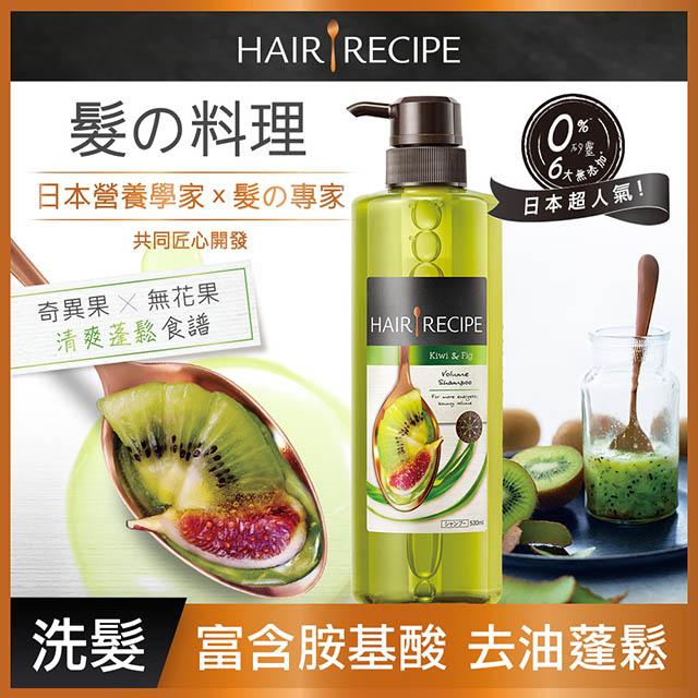 1. 日本超人氣,源於天然的潔淨成份2. 日本營養學家黃金營養配方3. 保濕亮澤&清爽蓬鬆2種選擇