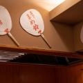 実際訪問したユーザーが直接撮影して投稿した麻布十番和食・日本料理麻布 幸村の写真