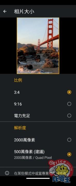 Screenshot_20201116-120905.jpg