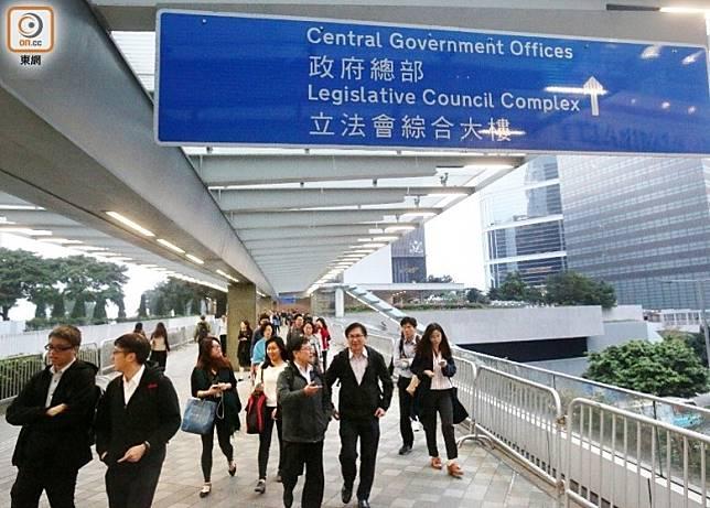 政府僱員在假期後毋須返回寫字樓辦公,而是留在家中工作。