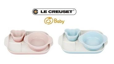 超級口愛的法國LE CREUSET 寶寶餐盤組