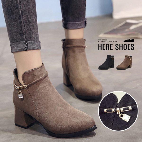 [Here Shoes]靴子-秋冬絨面尖頭水鑽側拉鍊短筒磨砂5.5CM中粗跟短靴─KW8655