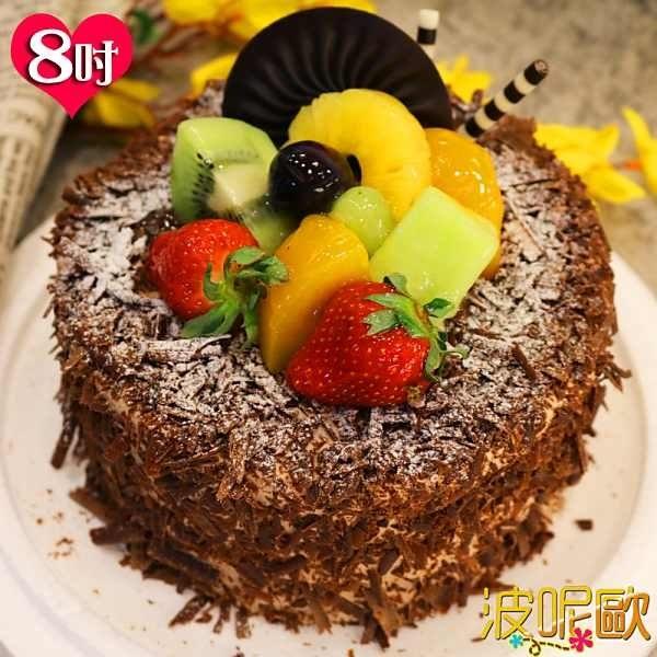 母親節預購【波呢歐】黑森林雙餡鮮奶蛋糕(8吋)