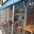 実際訪問したユーザーが直接撮影して投稿した西新宿魚介・海鮮料理タカマル鮮魚店本館の写真