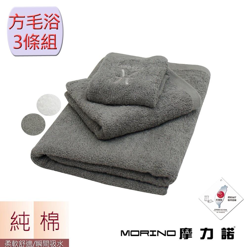 純棉個性星座方毛浴巾3件組-雙魚座一組包含:方巾*1+毛巾*1+浴巾*1顏色:兩色-晶燦白、尊榮灰 。選擇混搭者方毛浴巾兩色隨機混搭出貨,如要挑色請備註。尺寸: 方巾:33x36cm 毛巾:33x76