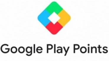 增加下載意願,Google Play Points 點數累積獎勵計畫將在台上線