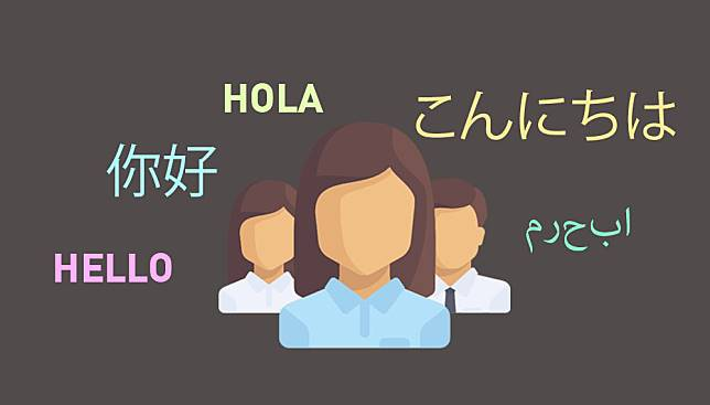 แนะนำ 5 ภาษามาแรง ที่เรียนแล้ว ไม่ตกงานแน่นอน แถมยังเพิ่มเงินเดือนได้ด้วย