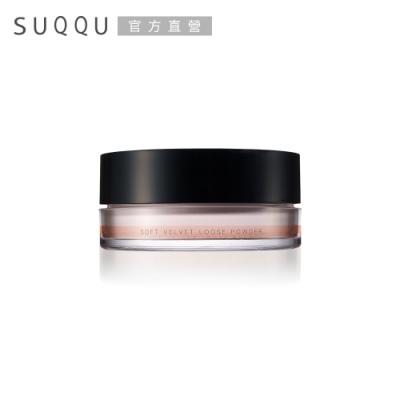 讓毛孔、細紋柔焦化 無光澤感的霧面妝效 紫色粉質把膚色修飾得粉嫩