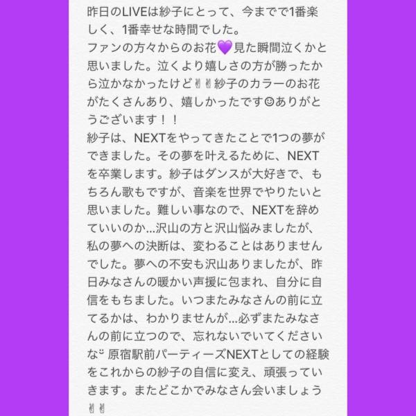 IMG_20180417_220544.jpg