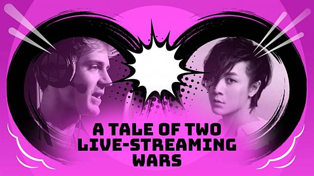 What Twitch, Mixer and YouTube can learn from China's live-streaming war