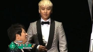大陸QQ音樂巔峰盛典 鋼琴家朗朗與 BIGBANG 完美結合演出《Loser》
