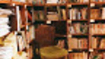 ●旅行● 新北 板橋|書店 咖啡館 二手書店 台藝大後門 浮州車站