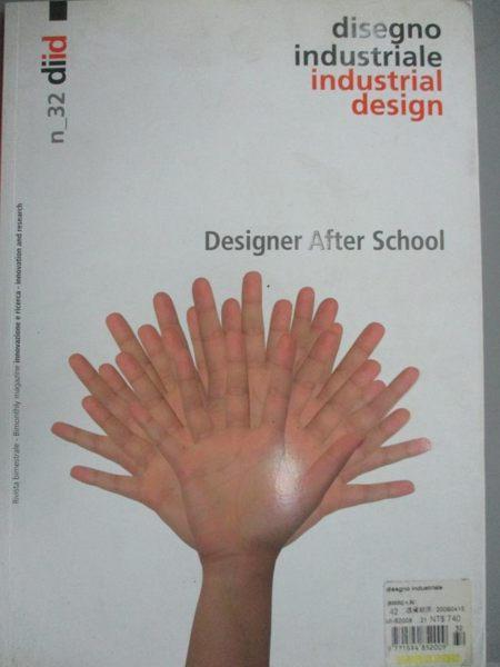 [ISBN-13碼] 9771594852009
