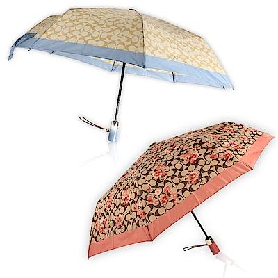經典滿版LOGO 遮陽遮雨皆宜 春夏暢銷熱賣款