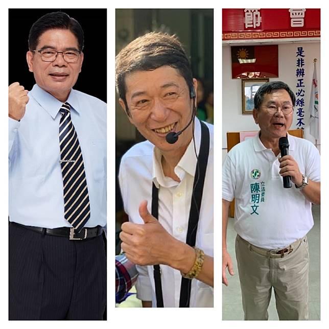 2020年立委擬參選人許能通(左起)、林國慶及現任立委陳明文。(記者陳惲朋編貼)