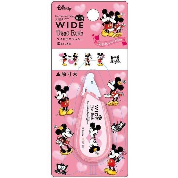 ◇FollowV◇日本文具《現貨》Deco Rush 米老鼠米奇/米妮 粉紅色愛心 寬版捲軸式紙膠帶/貼紙帶 迪士尼