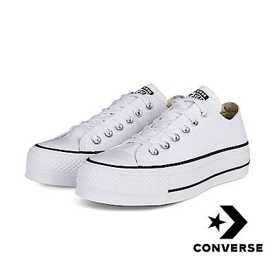 型號:560251C品名:Chuck Taylor All Star LIFT OX All Star經典基本款版型厚底鞋設計拉長雙腳視覺比例特點:休閒鞋 增高 厚底