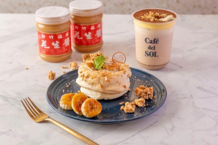 Café del SOL舒芙蕾聯名福源花生醬