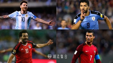 世界盃週末賽事精選!「 雙牙 」 大戰領銜!