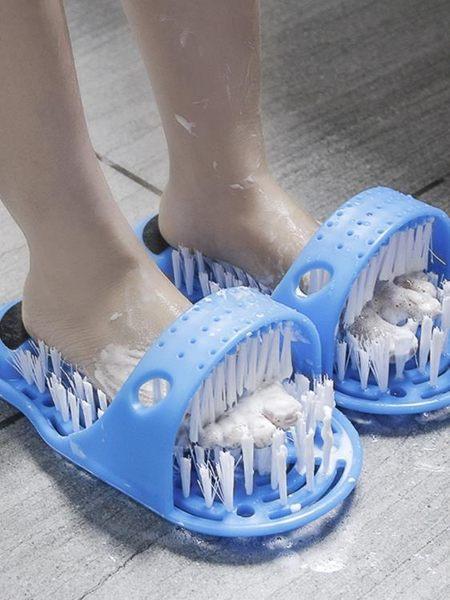 洗腳神器懶人刷腳鞋拖鞋磨腳石網紅搓腳去死皮修腳老繭美足搓腳板
