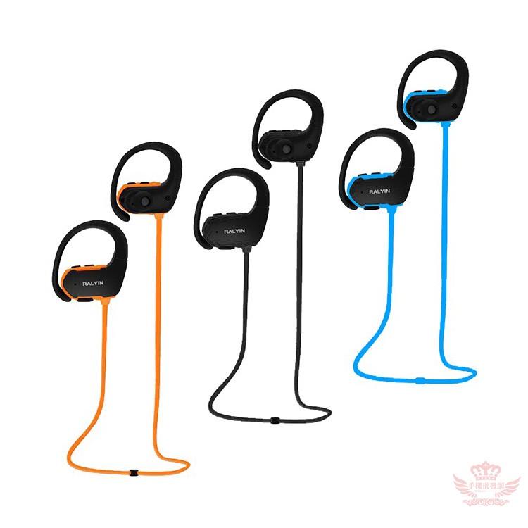 產品特色內建8G記憶體,可儲存大量MP3免帶手機出門也能盡情享受音樂支援IOS電量顯示高規雙聲道環繞立體聲IP67防水等級,適用多種運動超長待機時間,通話音樂不問斷品名:運動防水耳掛式藍牙耳機品牌:S